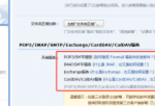 WordPress网站DUX主题设置登录 邮箱提醒方法-北方门户