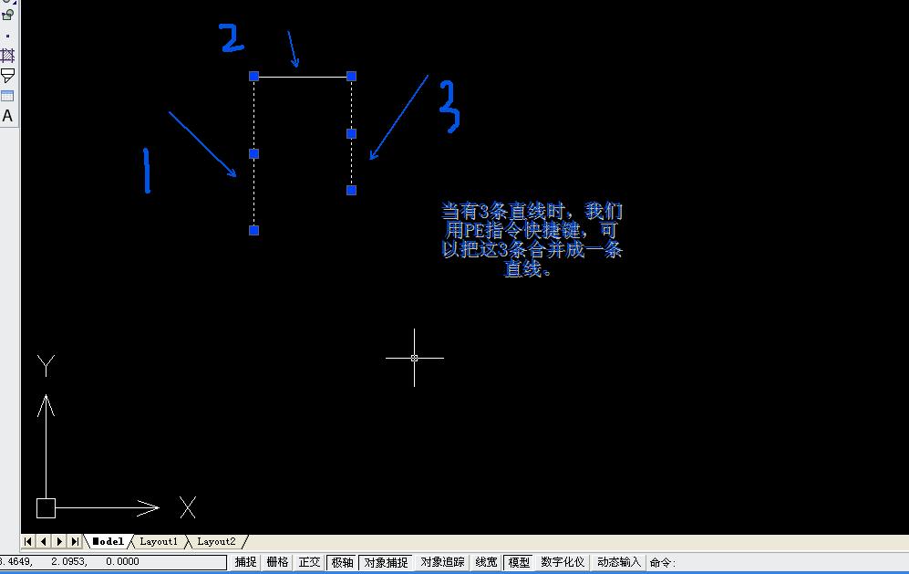CAD如何用快捷键指令PE合并线条-北方门户