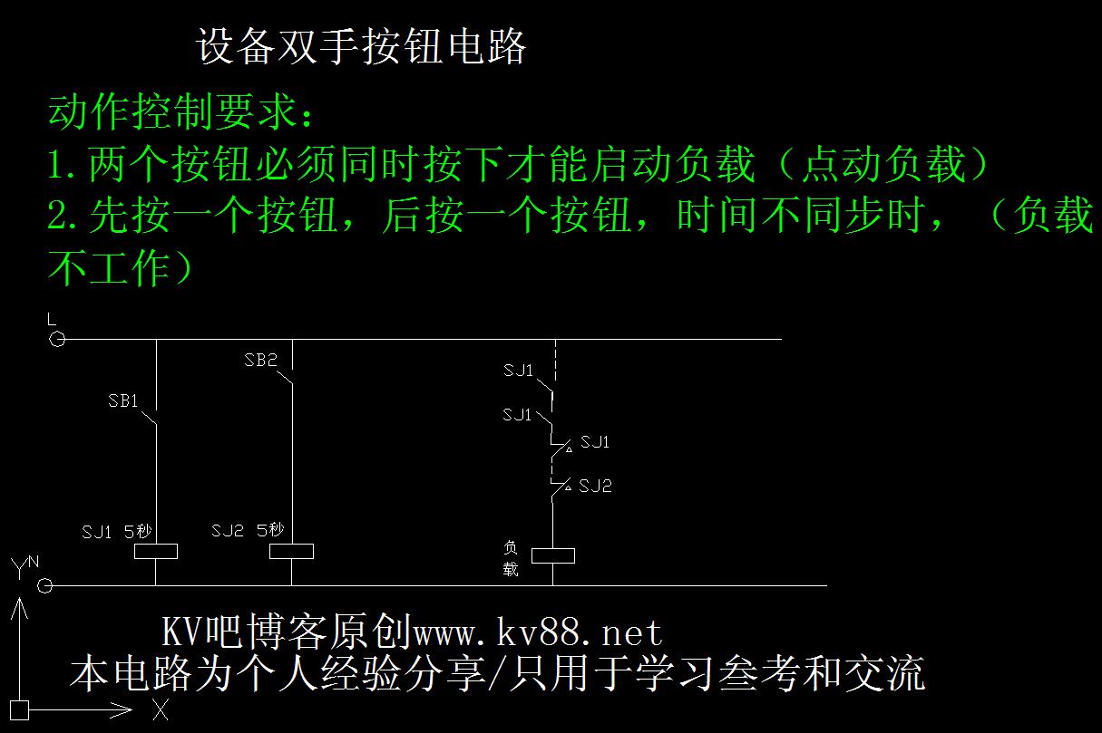 常用双手操作设备类通过常规时间继电器按键同步计时才能控制负载-北方门户