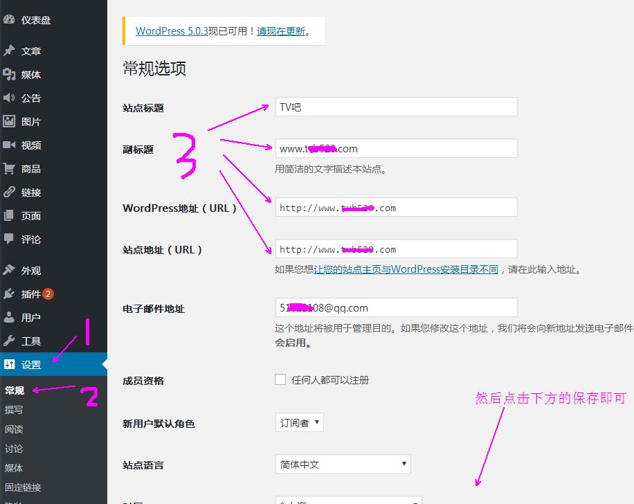 Wordpress博客如何返回HTTP协议200设置成301-北方门户