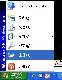 教你用CMD命令cleanmgr来清理XP W7系统垃圾-北方门户