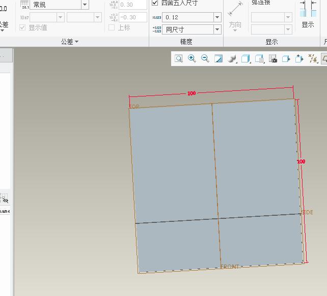 preo/creo出图比例永久设置为1:1解决方法-北方门户