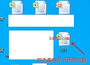 双击Excel表格无法打开,需先打开Excel软件才能打开表格解决方法-北方门户