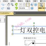 如何使用XJ编辑器并编辑修改PDF中的内容-北方门户