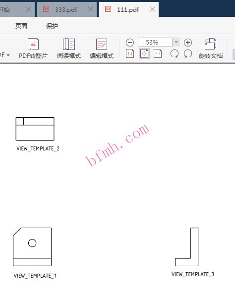 使用PDFbinder PDF合并工具将多个PDF文件合并为一个文件-北方门户